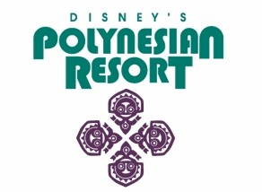 Disney's Polynesian Resort - 1971